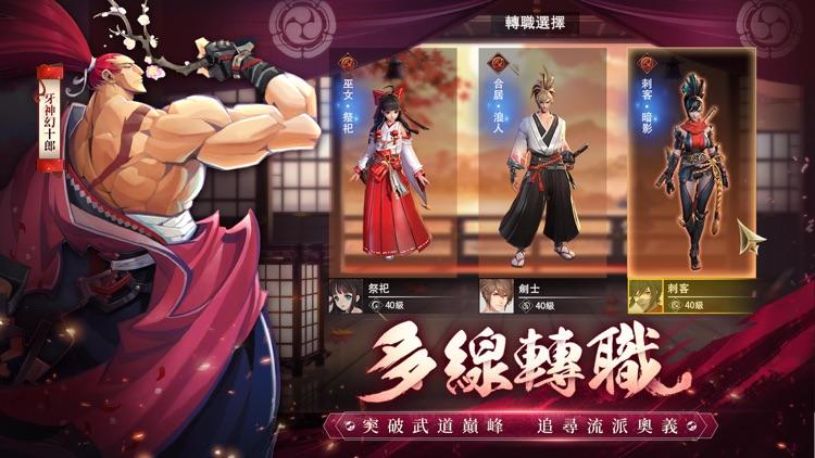 侍魂:朧月傳說 screenshot-5