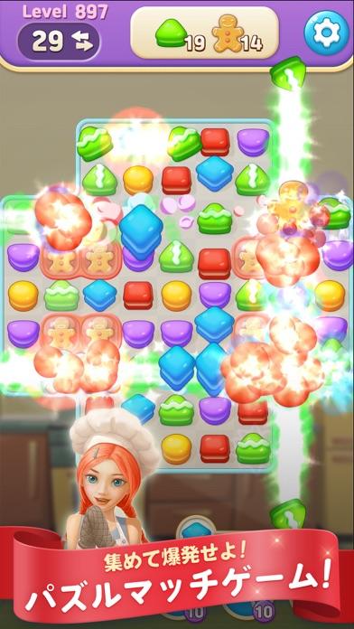 ケーキクッキングポップ:マッチ3パズル紹介画像1