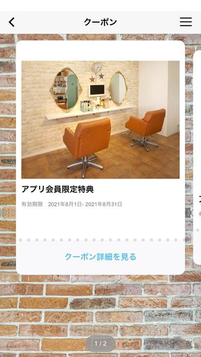 Pao hair room/パオヘアルーム紹介画像3