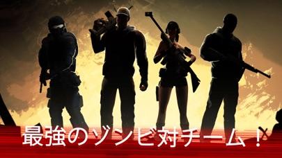 Zombie Frontier 4:FPS シューティングのおすすめ画像1