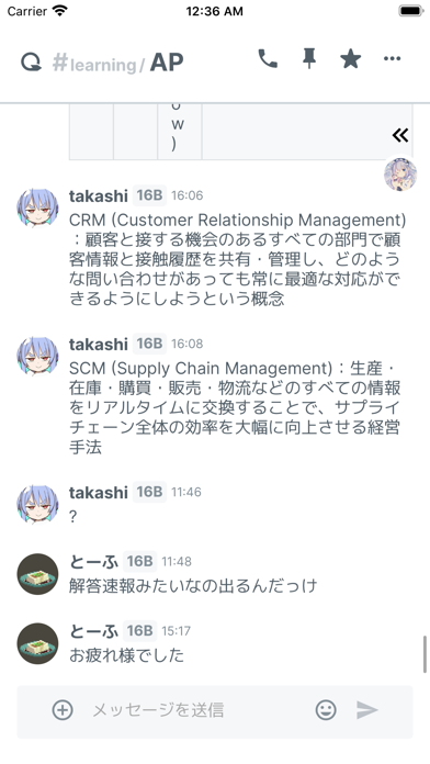 ex-traQ紹介画像1