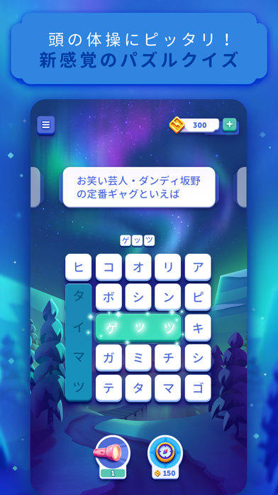 Word Lanes: Relaxing Puzzles紹介画像1