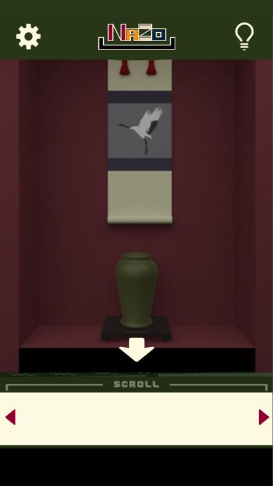 ミニ脱出ゲーム 鶴の住む家からの脱出紹介画像1