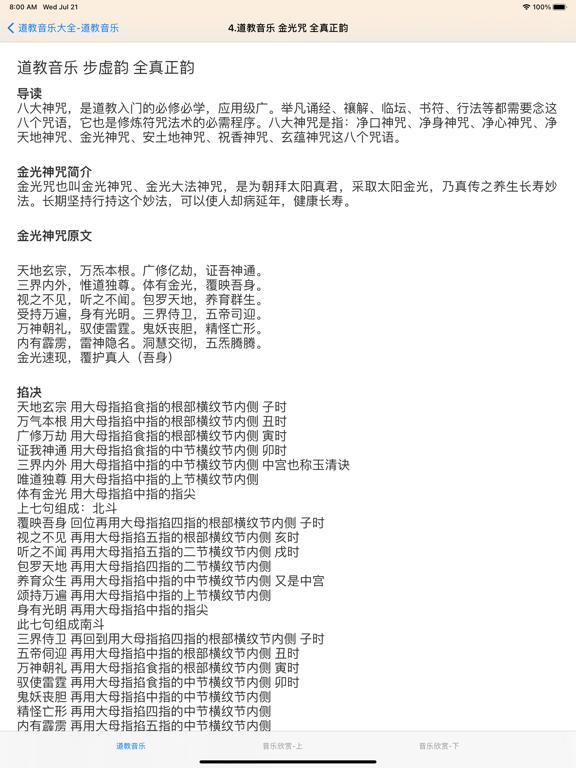 https://is1-ssl.mzstatic.com/image/thumb/PurpleSource115/v4/5c/e7/78/5ce77854-1e15-7371-e8d1-374c5c43c58e/b3fd7bdb-5c1d-4a3a-8d75-8c7ccec780cb_Simulator_Screen_Shot_-_iPad_Pro__U002812.9-inch_U0029__U00285th_generation_U0029_-_2021-07-21_at_08.00.20.png/576x768bb.png