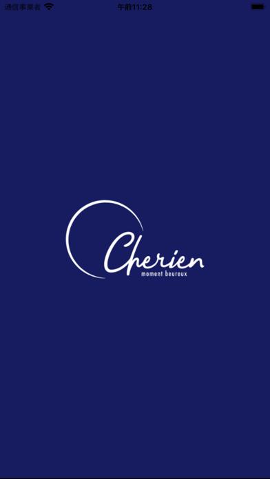 山口市の美容室「Cherien」紹介画像1