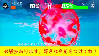 Draw & Battle:描いたキャラが戦うゲーム紹介画像2