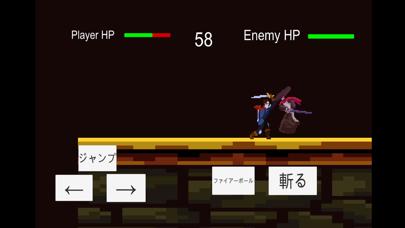 決戦!土星の大剣豪! screenshot 3