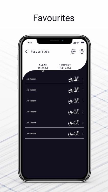 99 Names Of ALLAH SWT screenshot-4
