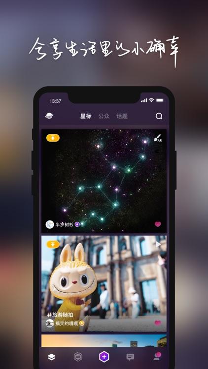 物布空间 screenshot-1