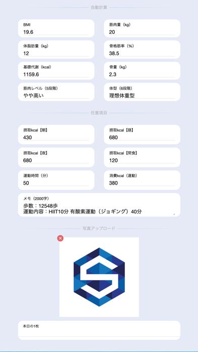スマートフレンズ紹介画像5