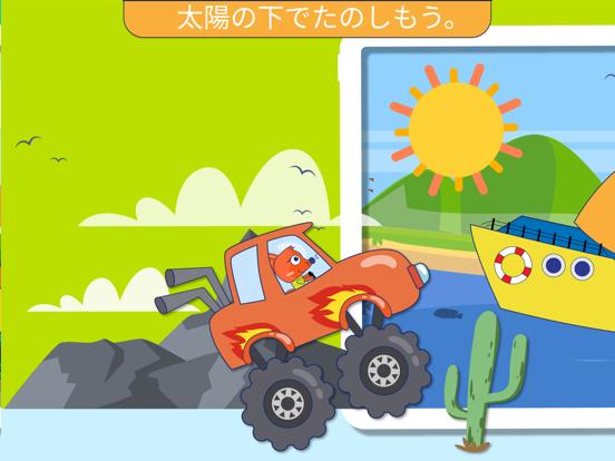 Edu Kid ー 子供向け教育用カーゲームのおすすめ画像7