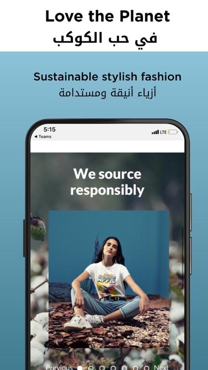Splash Online - سبلاش اون لاين screenshot-7