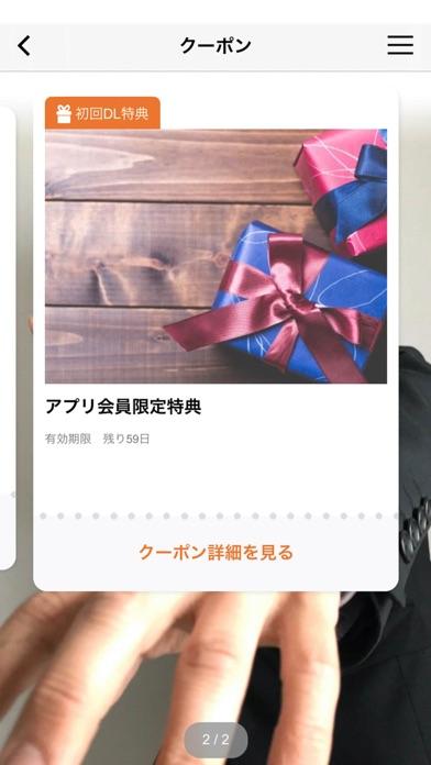 語楽ッケンローラーアプリ/ROLLER Experience紹介画像3