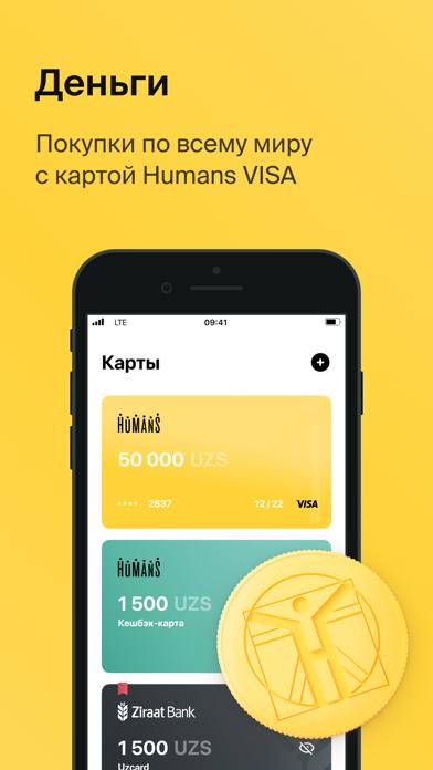 HUMANS.uzСкриншоты 4
