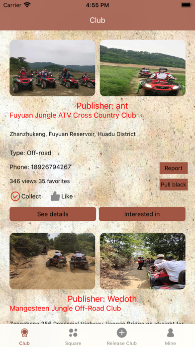 ATV Off Road Club screenshot 1