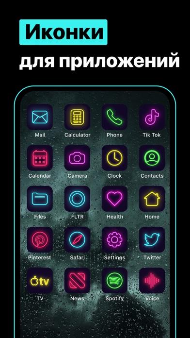 Скриншот №7 к Пресеты для Lightroom - FLTR