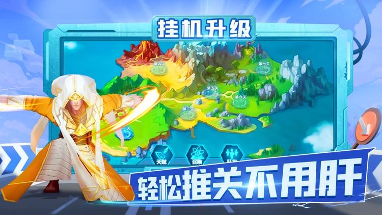 塔防复仇者—策略卡牌放置塔防游戏 screenshot-3