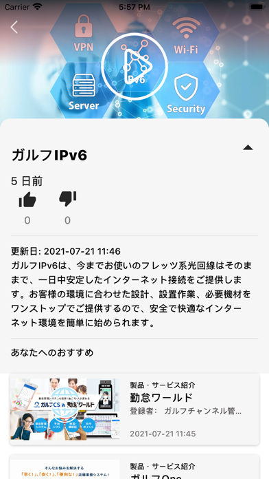 GBeeMのスクリーンショット6