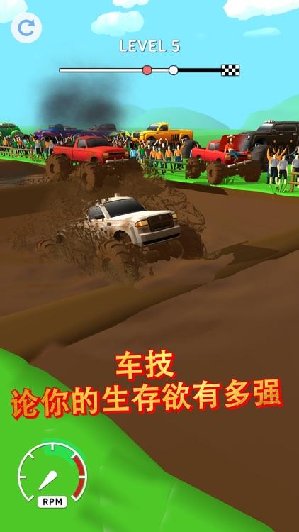泥潭赛车 screenshot-3
