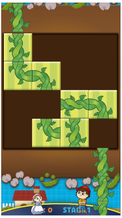 Jack and the Beanstalk puzzle紹介画像2