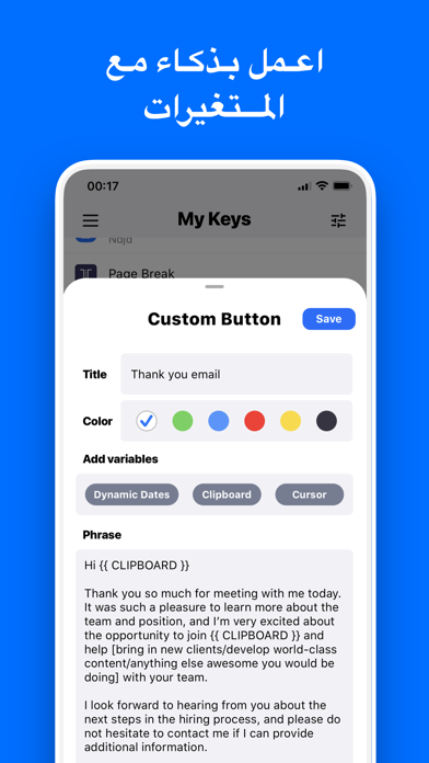 NextBoard - Paste Keyboardلقطة شاشة4
