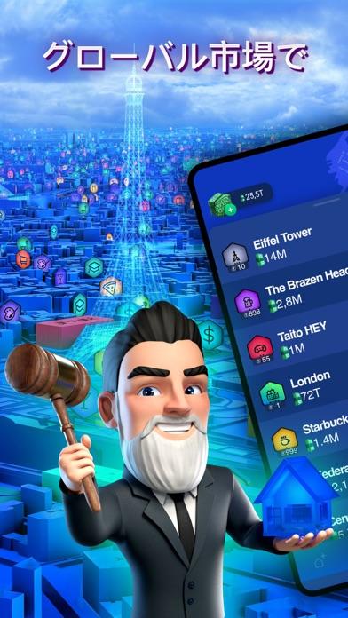 Landlord Go -  投資シュミレーションゲームのおすすめ画像4