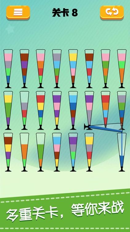 液态拼图—开心水排序益智拼图 screenshot-3