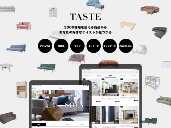 家具・インテリアのお買物アプリ - LOWYA(ロウヤ)のおすすめ画像2