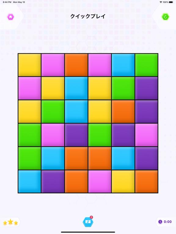 https://is1-ssl.mzstatic.com/image/thumb/PurpleSource115/v4/82/60/37/82603726-22f0-bf93-5ece-feeeef1d7a5f/4a649509-a2cc-461b-a203-7ee323bd0017_Simulator_Screen_Shot_-_iPad_Pro__U002812.9-inch_U0029__U00284th_generation_U0029_-_2021-05-10_at_20.44.53.png/576x768bb.png