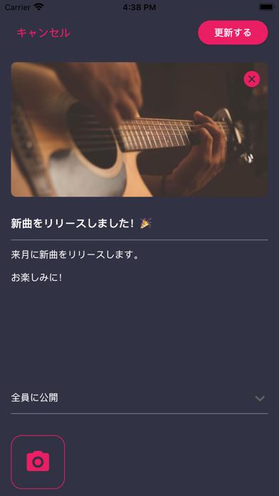 KRAP for artist紹介画像2