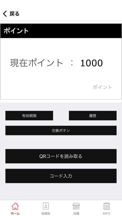 麺屋富貴紹介画像3