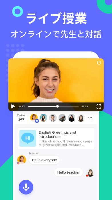 HelloTalkハロートーク- 英語韓国語、選べる学習言語 ScreenShot9