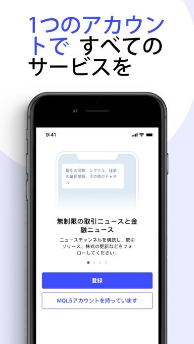 MQL5 Channels紹介画像5