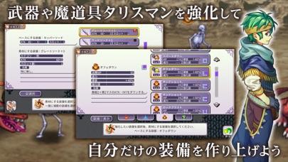 RPG インフィニットリンクス紹介画像3