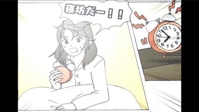 ダッシュアワー! screenshot 3