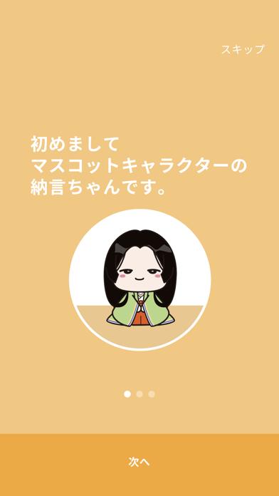 NAGON紹介画像1