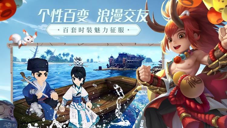 热血江湖-青春武侠 screenshot-4