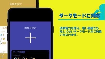 KiraMekiDecorator紹介画像3