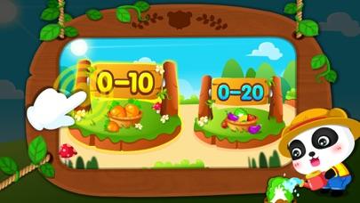 Panda Math Farm by BabyBusのおすすめ画像3