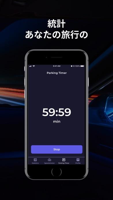 GPS スピード: Speedometer miles紹介画像3