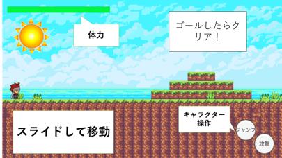 PickGame screenshot 2
