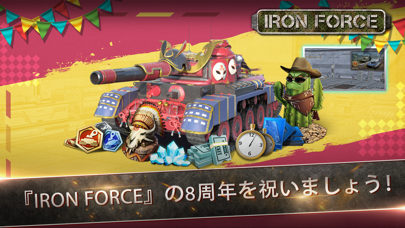 Iron Force ScreenShot0
