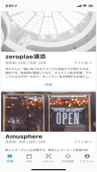trange紹介画像2