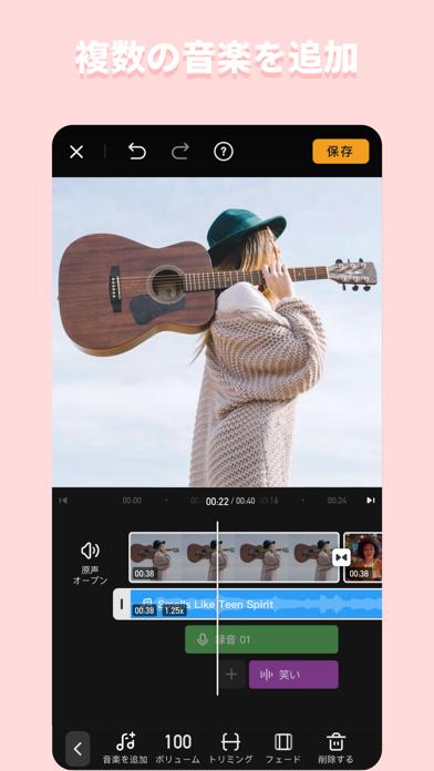 VivaVideo-動画編集&動画作成&動画加工のおすすめ画像8
