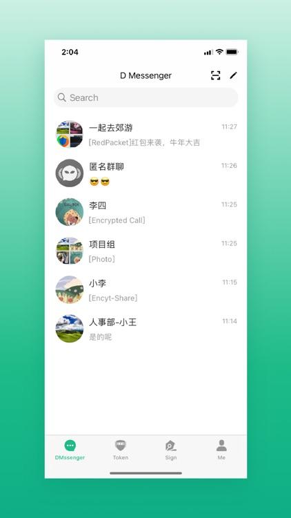 PayEgis screenshot-3
