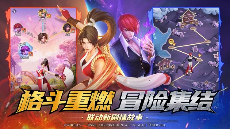 上古王冠——联动新英雄登场 screenshot-3
