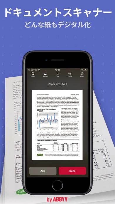 スキャンアプリ PDF: 書類スキャン ScreenShot0