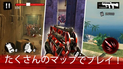 Zombie Frontier 4:FPS シューティングのおすすめ画像4