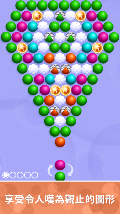 Bubblez: 魔法泡泡任务 screenshot 4