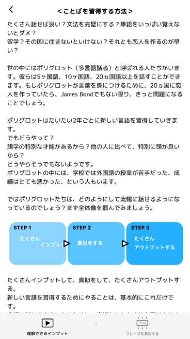 Distill紹介画像3